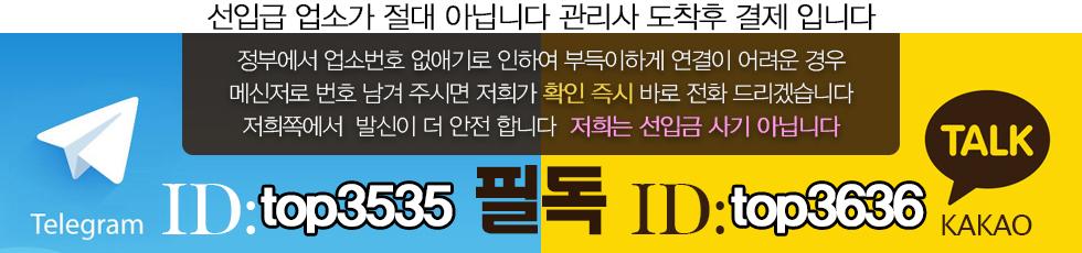 김해출장메신저